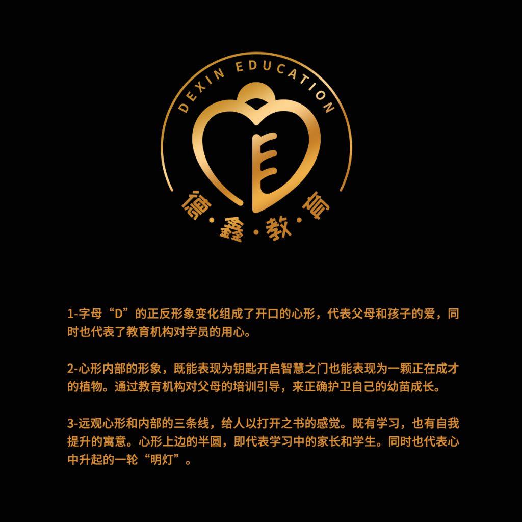 北京德鑫教育-乐堂网络